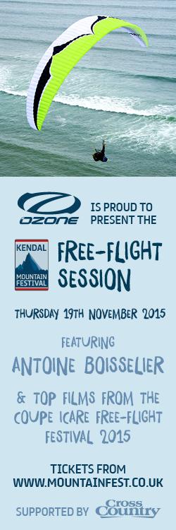 Kendal Film Festival Free Flight Night
